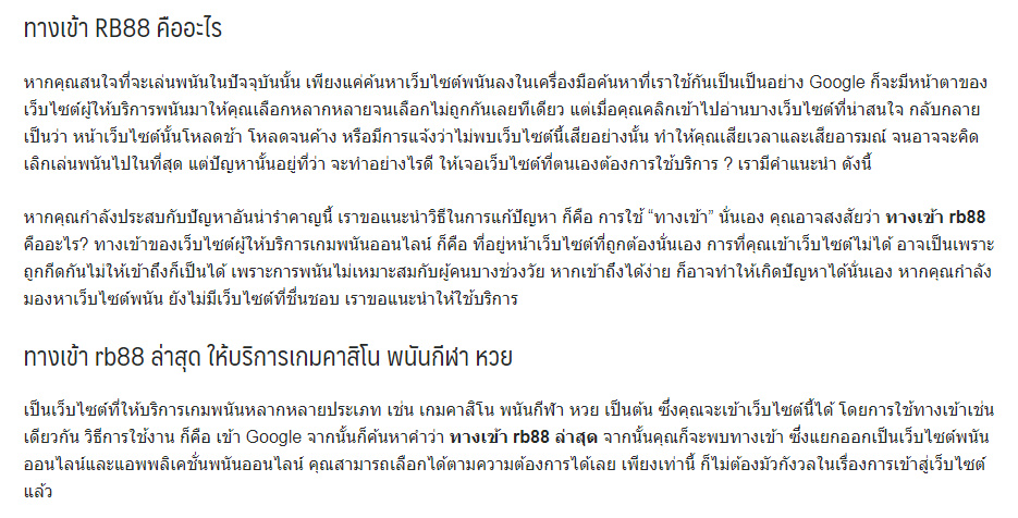 บท สรุป ของ เอ เย่ น คา สิ โน ออนไลน์ RB88 hlthailand sbo333 mobile