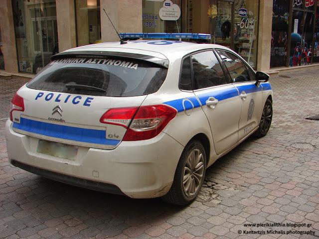 Μηνιαία δραστηριότητα των Αστυνομικών Υπηρεσιών Κεντρικής Μακεδονίας του μήνα Ιανουαρίου 2017
