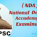 NDA Previous year Question Papers & sample paper pdf in (Hindi, English)