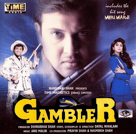 Poster Of Hindi Movie Gambler 1995 Full HD Movie Free Download 720P Watch Online