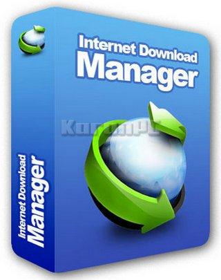 تحميل برنامج internet download manager انترنت داونلود مانجر كامل بالكراك والسيريال مجانا اخر اصدار 2020