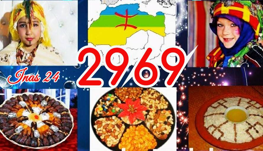 """Résultat de recherche d'images pour """"السنة الأمازيغية الجديدة 2969"""""""