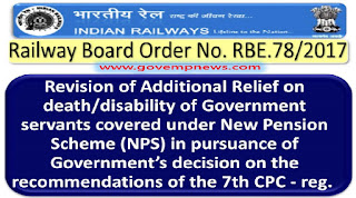 revision-of-additional-relief-on-death-disability-of-nps-employees