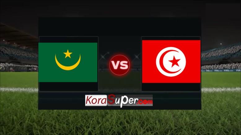 مشاهدة بث مقابلة تونس ضد موريتانيا 06-09-2019