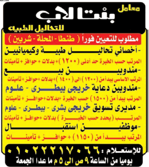 gov-jobs-16-07-28-01-35-58
