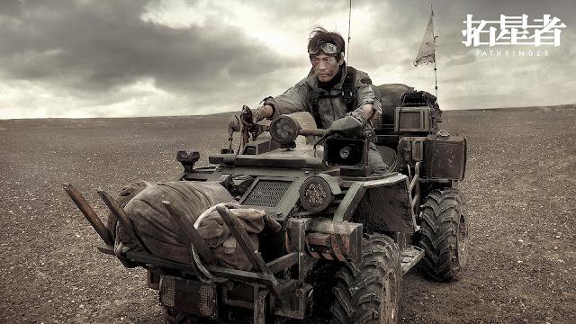 Pathfinder (2018)