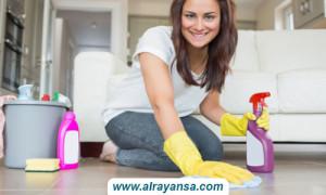 http://www.alrayansa.com/company-jelly-ceramic-marble-cleaning-medina/