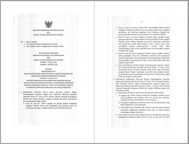 Surat Edaran Bersama Kemdikbud dan BKN Nomor 1 Tahun 2016 dan No 1/SE/XII/2016 Tahun 2016 Tentang Pengawas Sekolah
