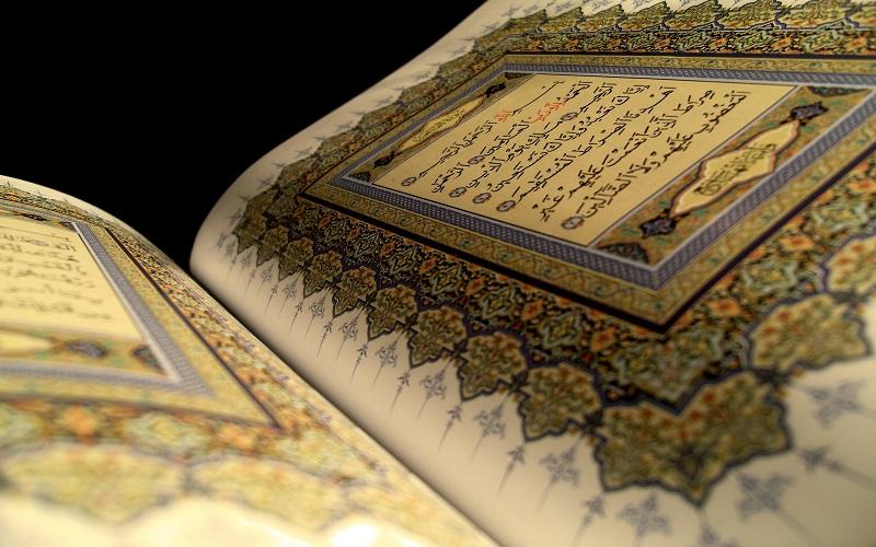 14 Contoh Alif Lam Syamsiah Dalam Surat Al-Fatihah, Al-Ikhlas, Al-Falaq dan An-Nas