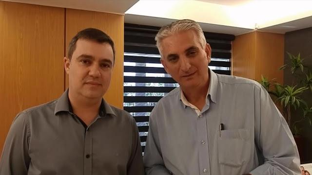 Deputado Federal Luiz Lauro Filho