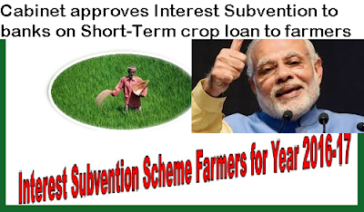 cabinet-approves-interest-subvention-to-banks-crop-loan-to-farmers-paramnews
