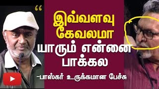 M.S. Bhaskar's most Funniest speech – I am already Pattaabi | Nassar