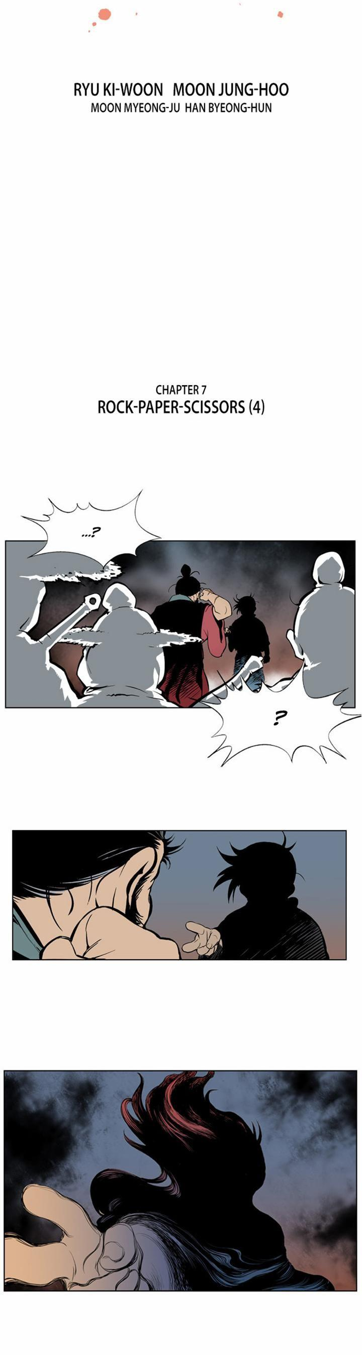 Gosu (The Master) - Chapter 8