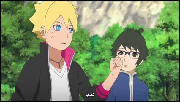 الحلقة الثانية عشر 12 من أنمي بوروتو: ناروتو الجيل القادم Boruto: Naruto Next Generations مترجمة