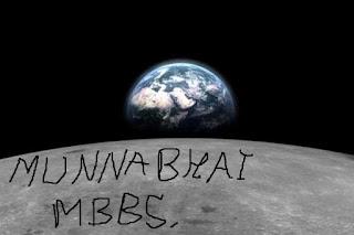 5 सौ रूपए में चाँद पर लगवाओ अपनी नेम  प्लेट