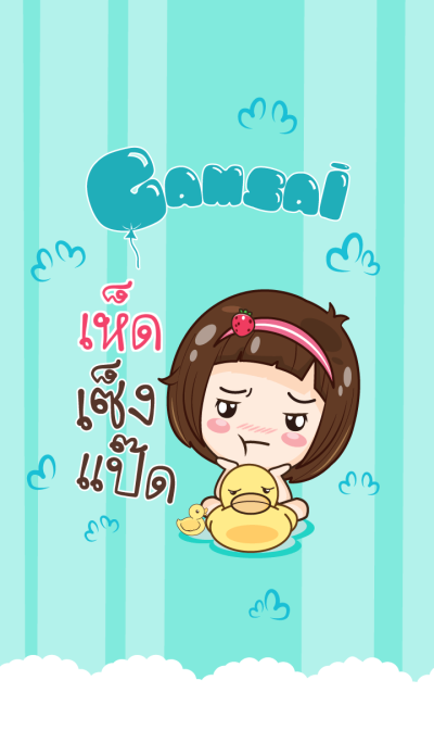 HED gamsai little girl_S V.10