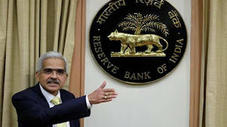 Monetary Policy Committee (MPC) lowers Repo Rate by 25 basis points