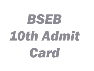 bseb_10th
