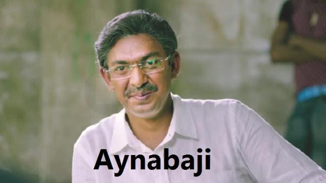 Aynabaji (2016) Bangla Movie Free Download HD 720p