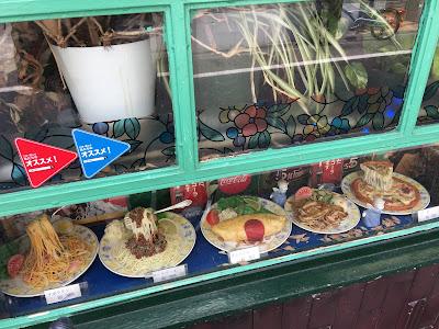 三軒茶屋の喫茶店セブンのショーウインドーに並べられた食品サンプル