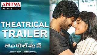 Gentleman Movie Theatrical Trailer __ Nani, Surabhi, Niveda Thomas, Mani Sharmaa