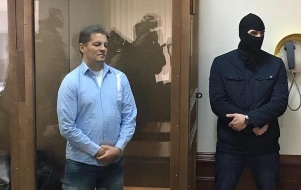МЗС України висловило протест на вирок Сущенку