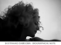 http://chromography.blogspot.gr/p/bios.html