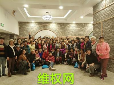 """上海""""进博会""""期间遭刑拘的上海维权人士均已获释 上百公民为他们设宴接风 (图)"""