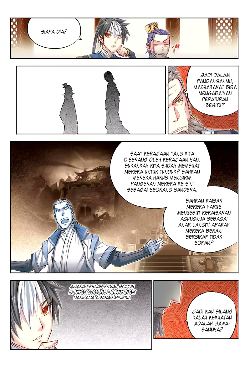 Jiang Ye Chapter 24