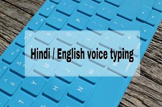 Google docs se hindi aur English language me voice typing kare