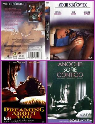 Видеть тебя во сне / Anoche soñé contigo / Anoche sone contigo / Dreaming Abuot You. DVD.