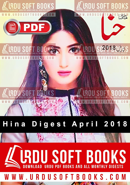 Hina Digest April 2018 PDF