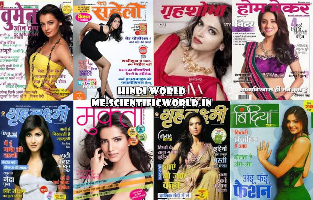 Vanita Hindi Magazine Pdf