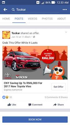 beli kereta online