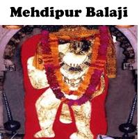 place to getrid of spirits, bhoot pret se mukti ka sthaan, pret badha se mukti ke liye blaaji mandir