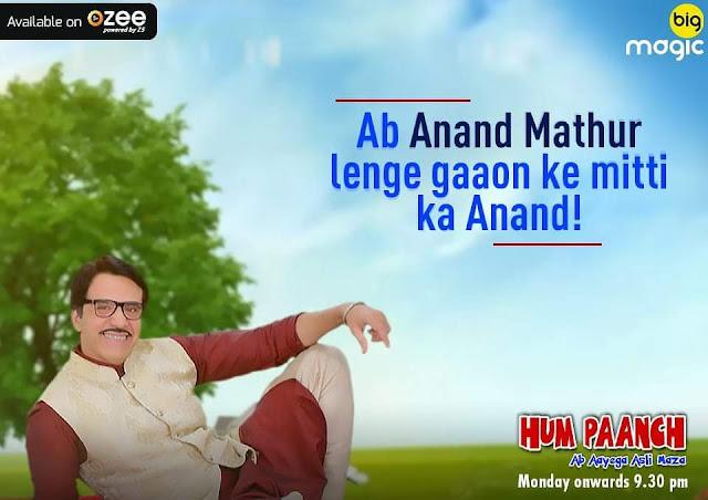 'Hum Paanch Ab Aayega Asli Mazaa' Big Magic Serial Wiki Cast,Promo,Timing,Song