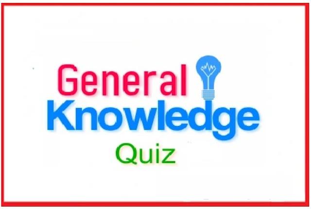 Hindi Gk Quiz