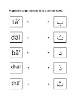 arabic for kids