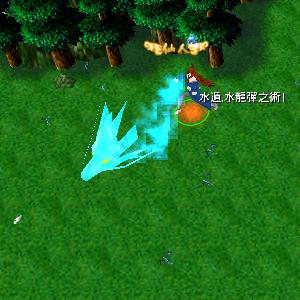 naruto castle defense 6.0 Water Dragon Bullet Technique