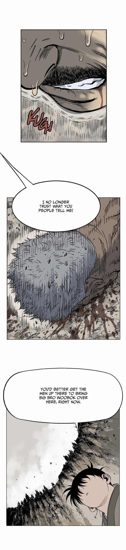 Gosu (The Master) - Chapter 33