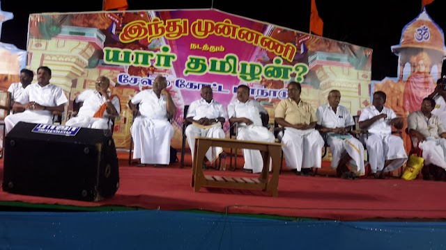 Brainstorming Hindu Munnani District Conference in Tamilnadu