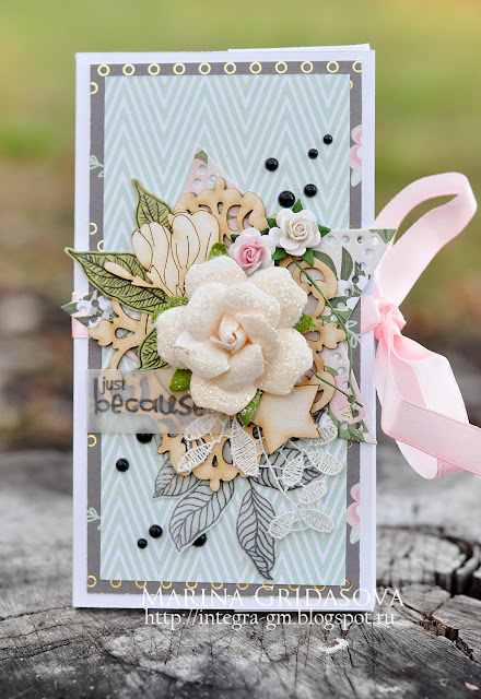 chocolate box | I-Kropka DT @akonitt #envelope #giftenvelope #i-kropka #chipboard #by_marina_gridasova #dcwv #lesiazgharda #flowers #prima #scrapbooking #cardmaking #chocolatebox