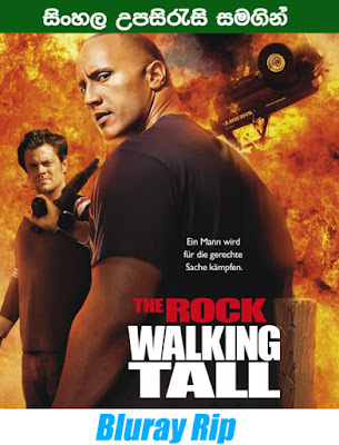 Walking Tall 2004 Full Movie Watch Online With Sinhala Subtitle