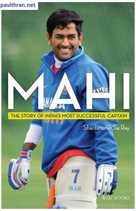 Biographies and Autobiographies of Indian Cricketers PDF Download