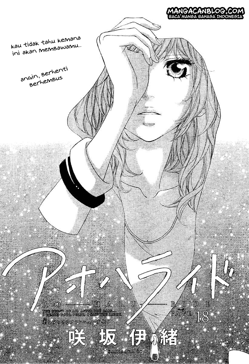 Ao Haru Ride Chapter 18-2