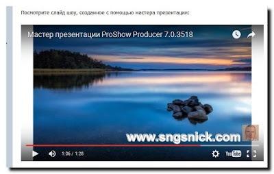 4K Video Downloader 4.4.3.2265 - Видео на сайте