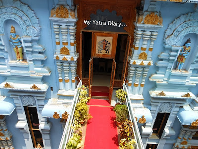 ISKCON Tirupati Guest House way to temple, Andhra Pradesh