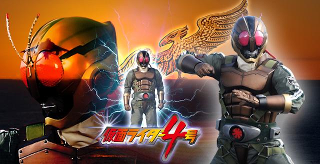 Kamen Rider #4 (YonGou) Sub Indo