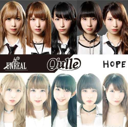 [Single] Q'ulle – HOPE/UNREAL (2015.11.18/MP3/RAR)