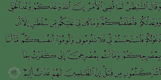 Surat Ibrahim Ayat 22